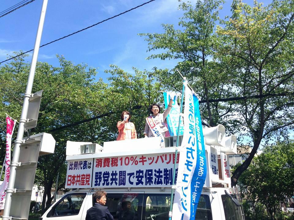 f:id:jcpfukushima:20160627192745j:plain