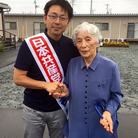 f:id:jcpfukushima:20160628221424j:plain