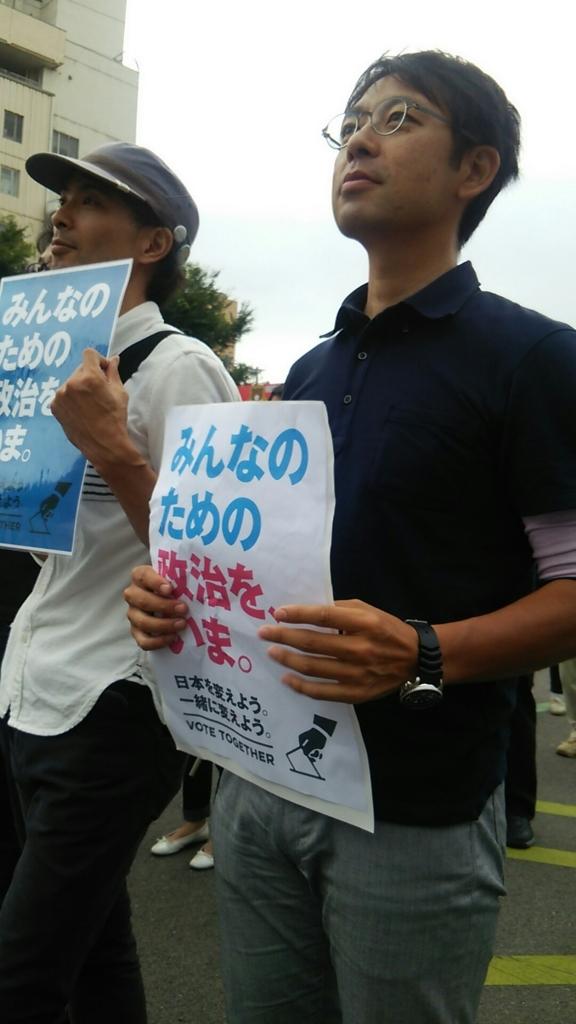 f:id:jcpfukushima:20160701110142j:plain