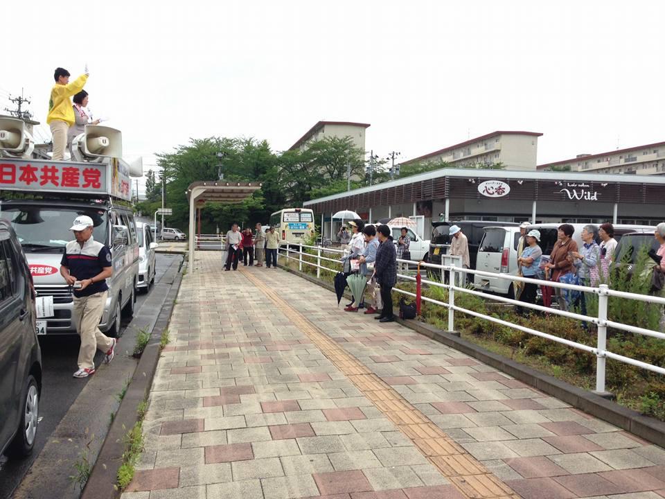 f:id:jcpfukushima:20160701112731j:plain