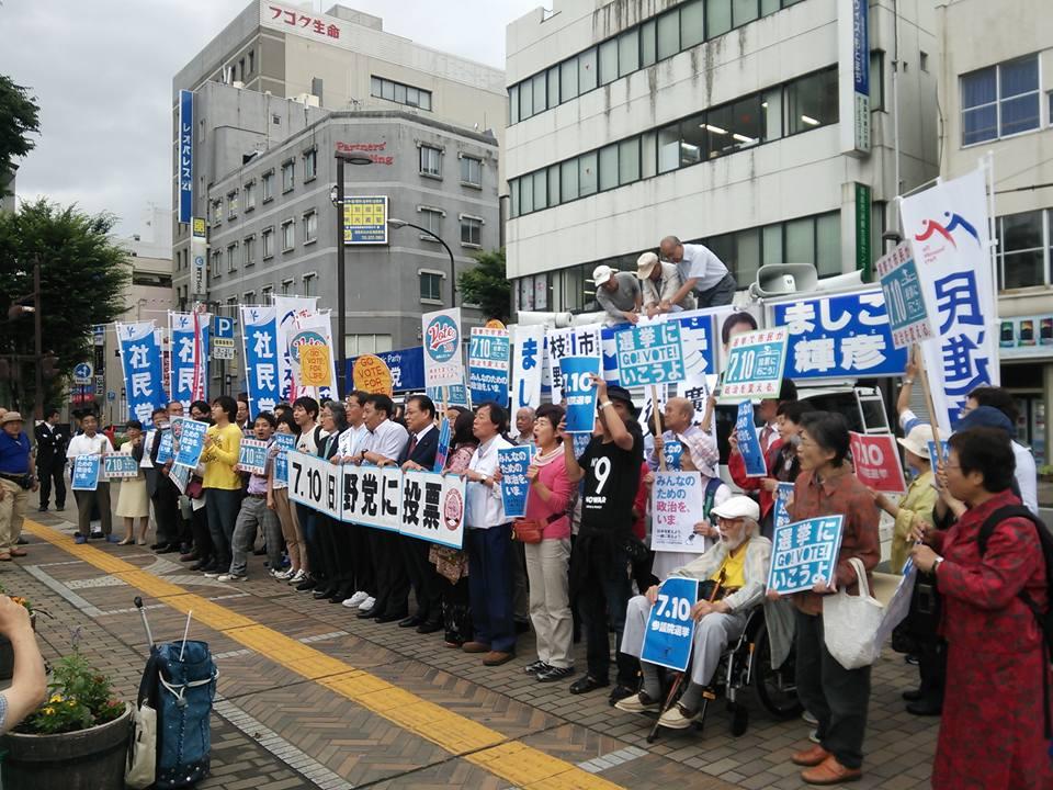 f:id:jcpfukushima:20160701112841j:plain