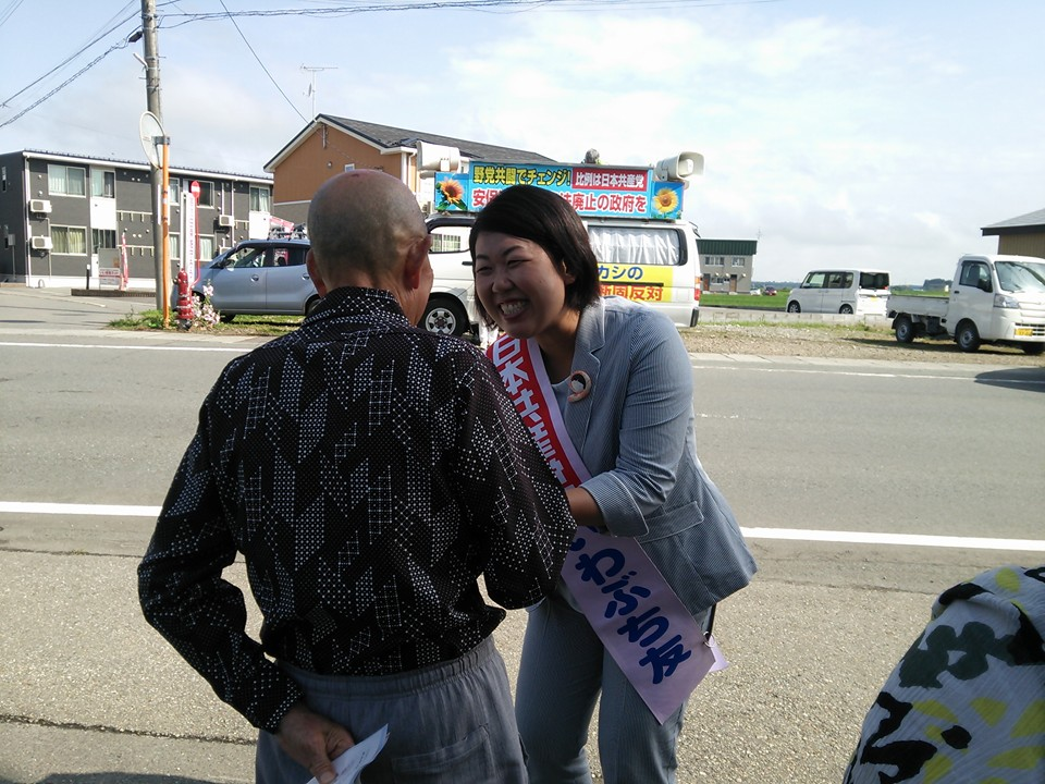 f:id:jcpfukushima:20160702142947j:plain