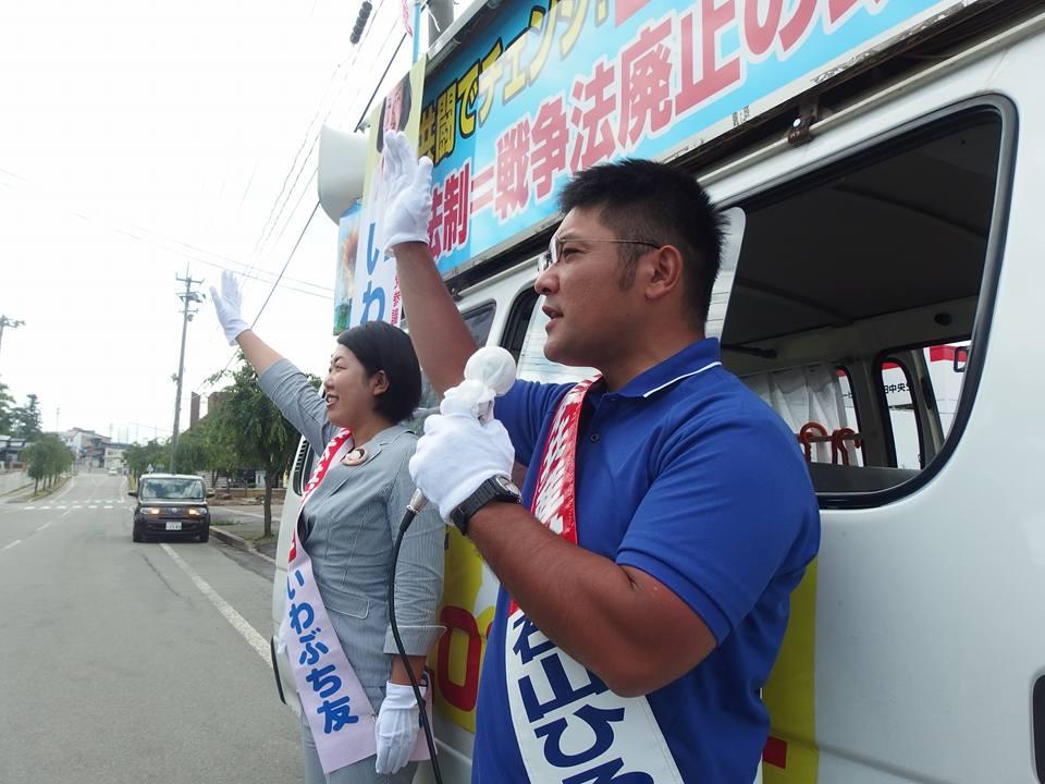 f:id:jcpfukushima:20160702142953j:plain