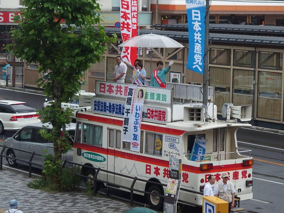 f:id:jcpfukushima:20160703094837j:plain