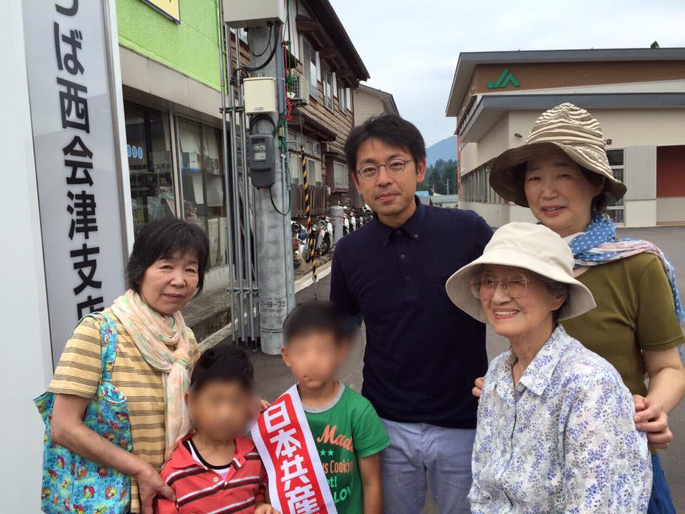 f:id:jcpfukushima:20160704093936j:plain