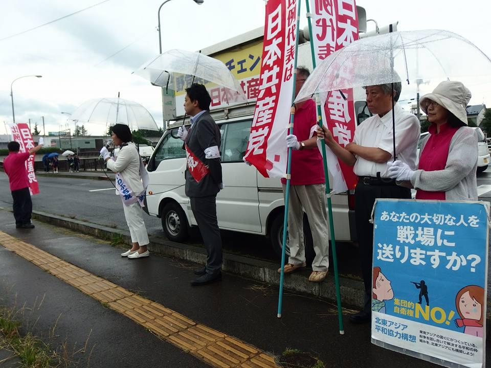 f:id:jcpfukushima:20160704125542j:plain