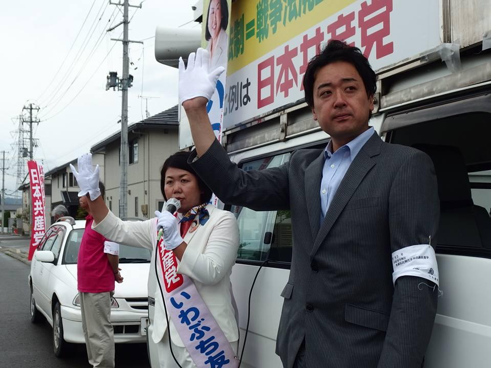f:id:jcpfukushima:20160704125611j:plain