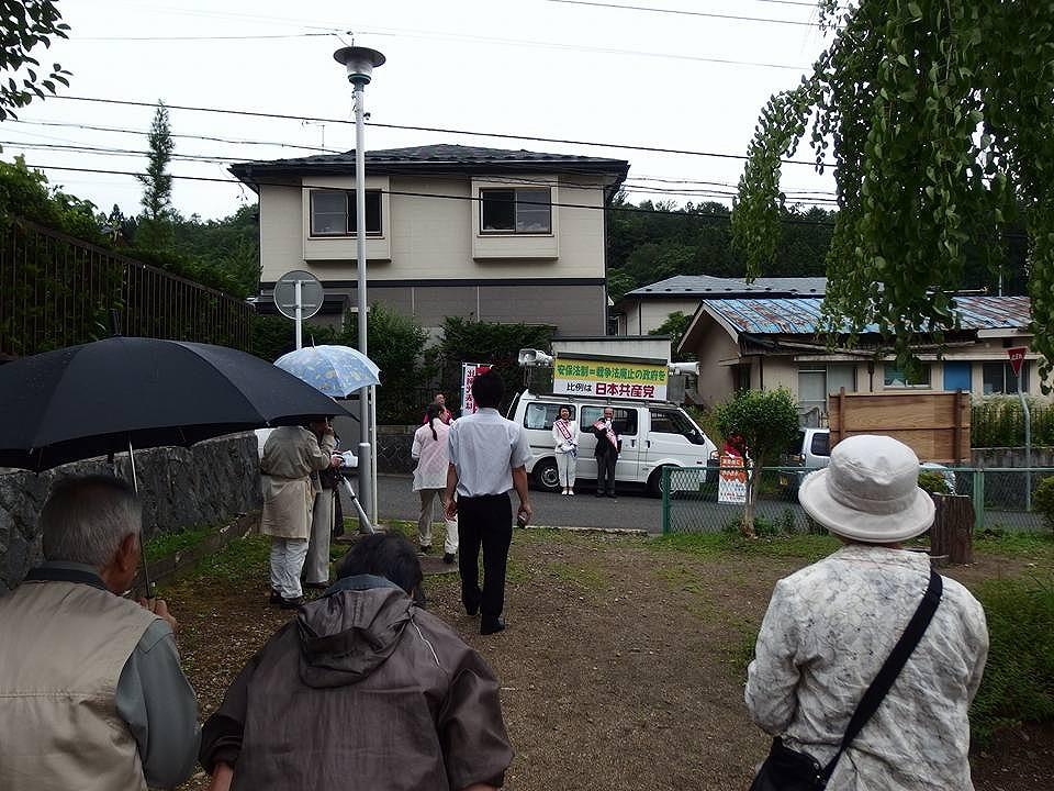 f:id:jcpfukushima:20160704141752j:plain