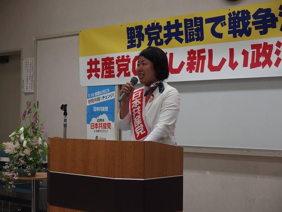 f:id:jcpfukushima:20160704142109j:plain