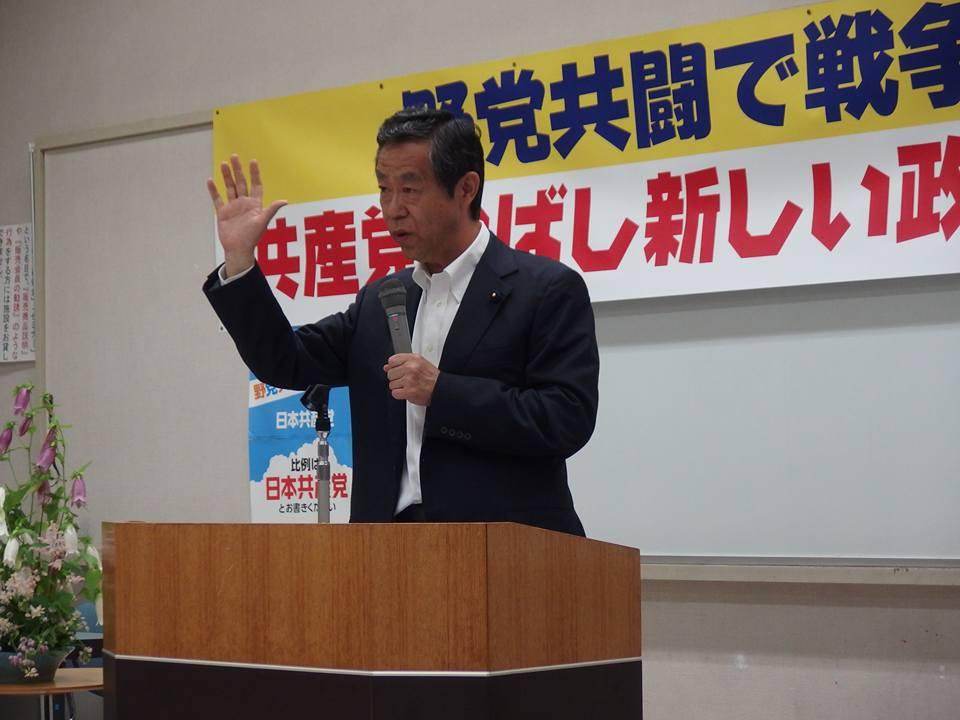 f:id:jcpfukushima:20160704142500j:plain