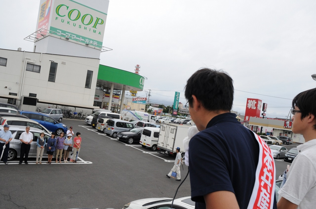 f:id:jcpfukushima:20160705110931j:plain
