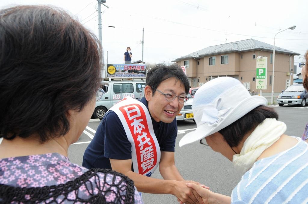 f:id:jcpfukushima:20160705110959j:plain