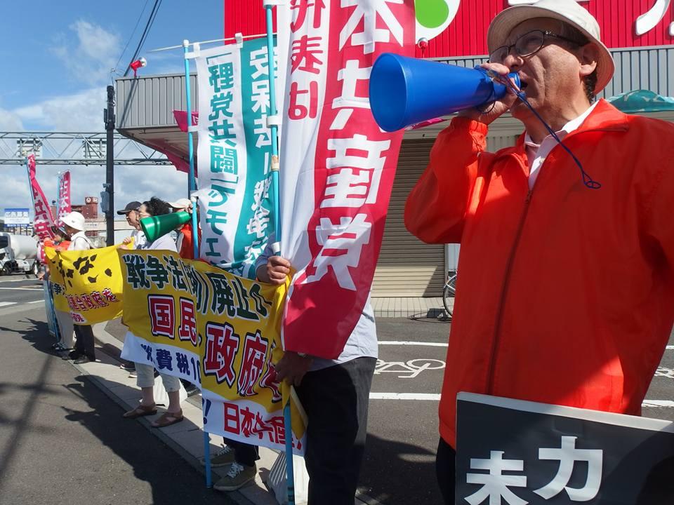 f:id:jcpfukushima:20160705112149j:plain