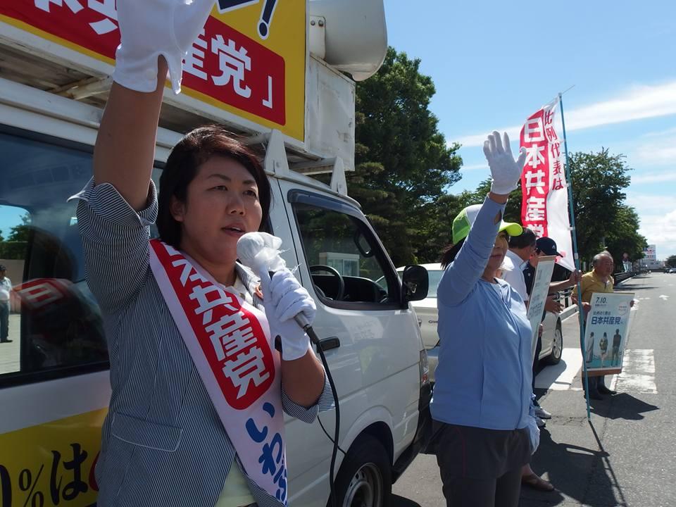 f:id:jcpfukushima:20160705112259j:plain