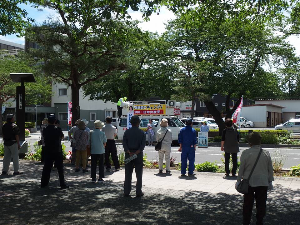 f:id:jcpfukushima:20160705112439j:plain