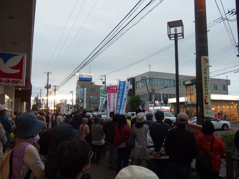 f:id:jcpfukushima:20160706140521j:plain