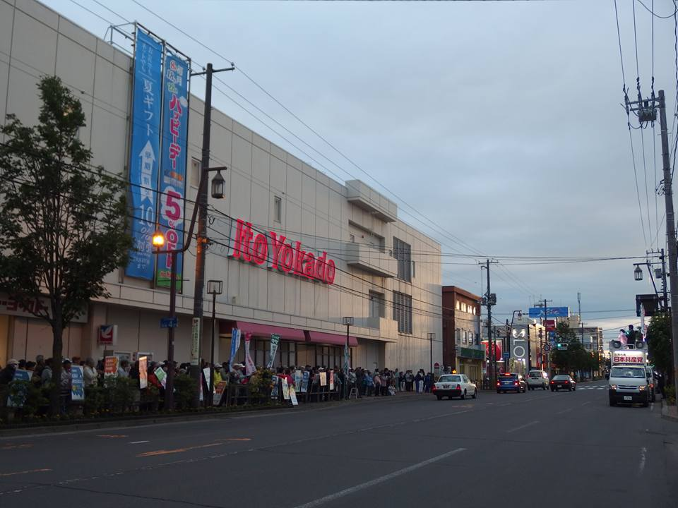 f:id:jcpfukushima:20160706140530j:plain