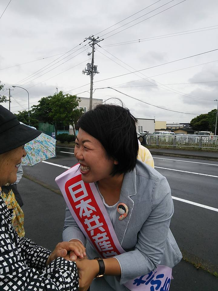 f:id:jcpfukushima:20160707111634j:plain