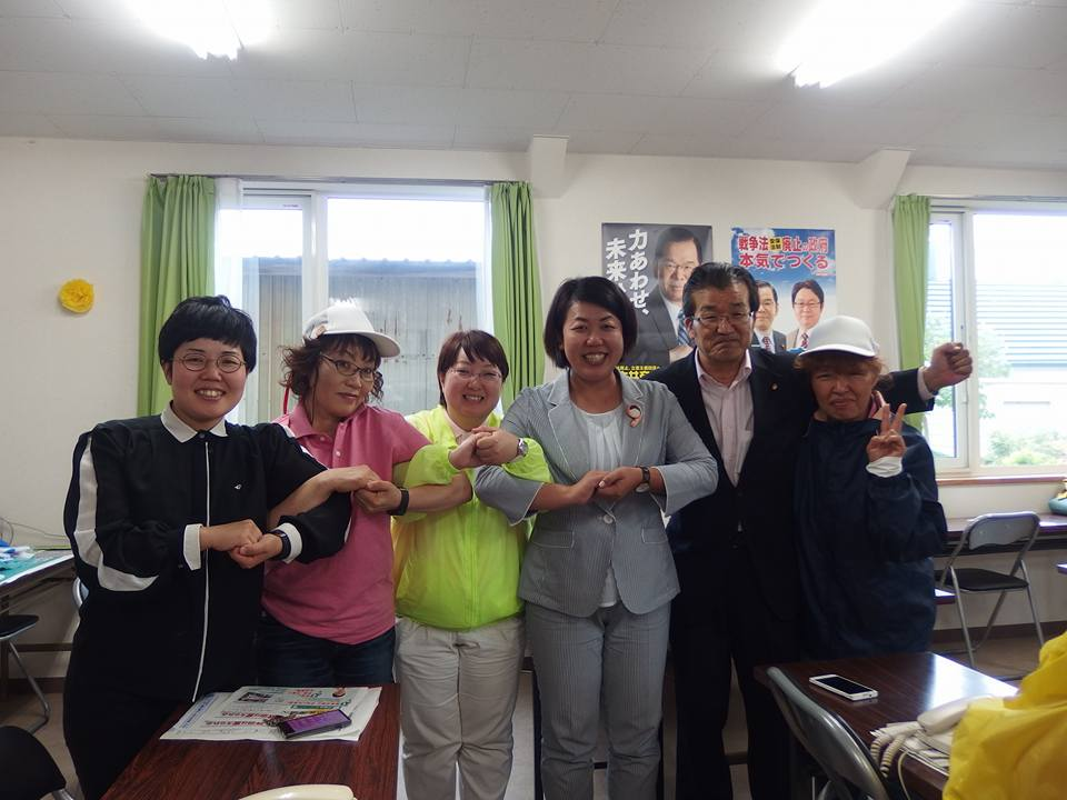 f:id:jcpfukushima:20160707112041j:plain