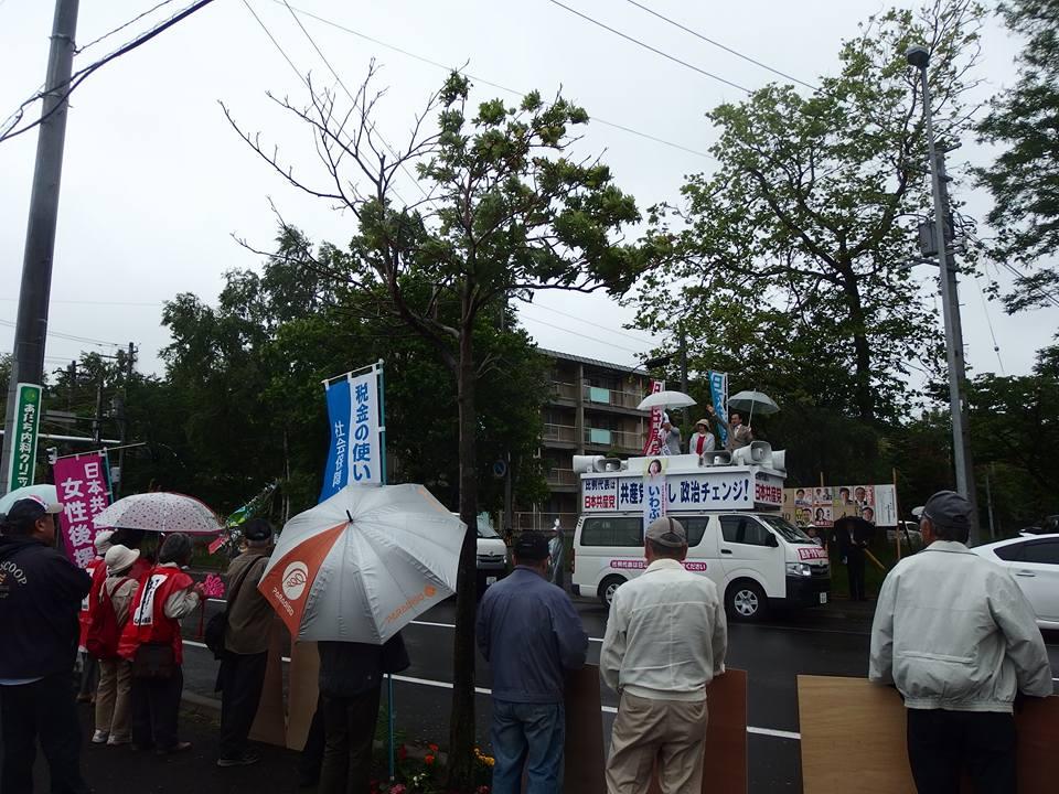 f:id:jcpfukushima:20160707112048j:plain