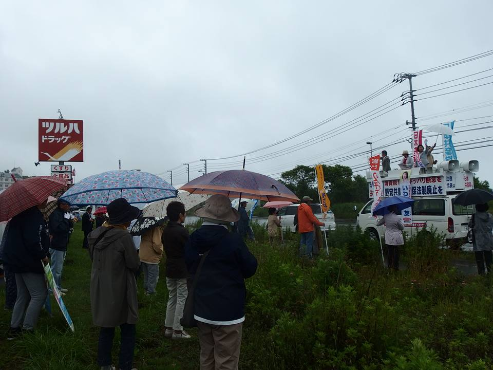 f:id:jcpfukushima:20160707112053j:plain