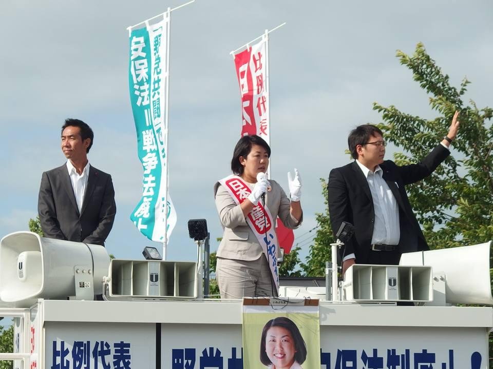 f:id:jcpfukushima:20160708145820j:plain