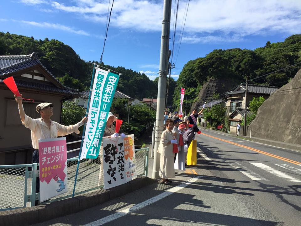 f:id:jcpfukushima:20160708150754j:plain