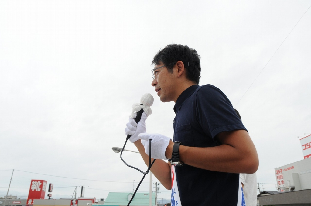 f:id:jcpfukushima:20160709142451j:plain