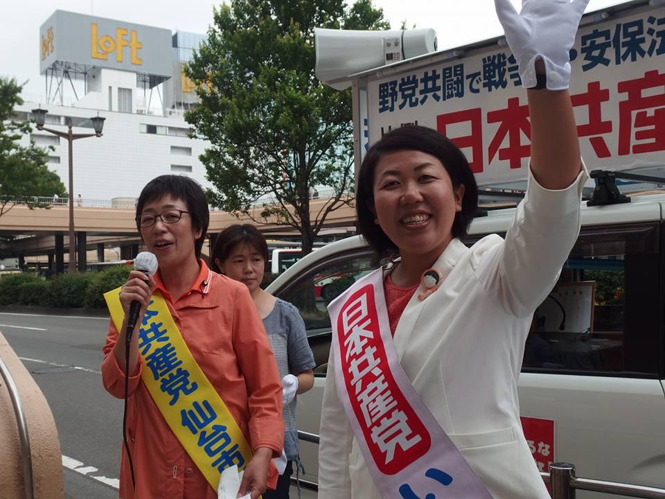 f:id:jcpfukushima:20160709143129j:plain