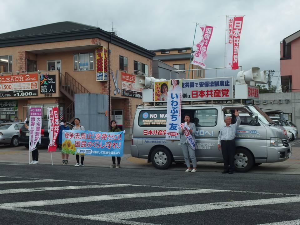 f:id:jcpfukushima:20160709214355j:plain