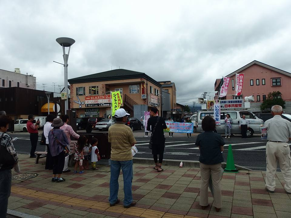 f:id:jcpfukushima:20160709214358j:plain