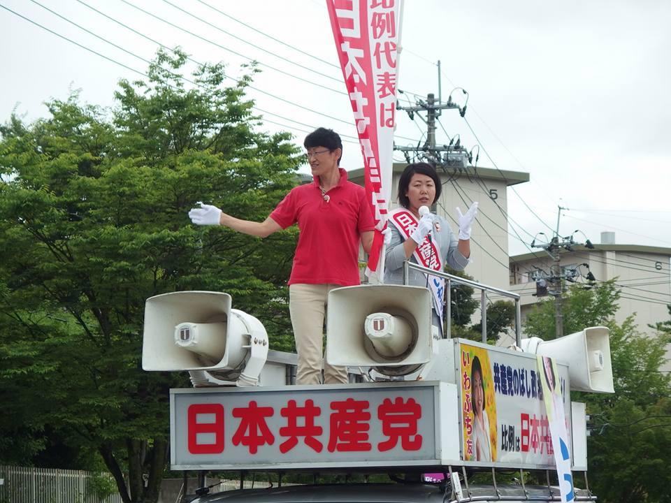 f:id:jcpfukushima:20160709214630j:plain