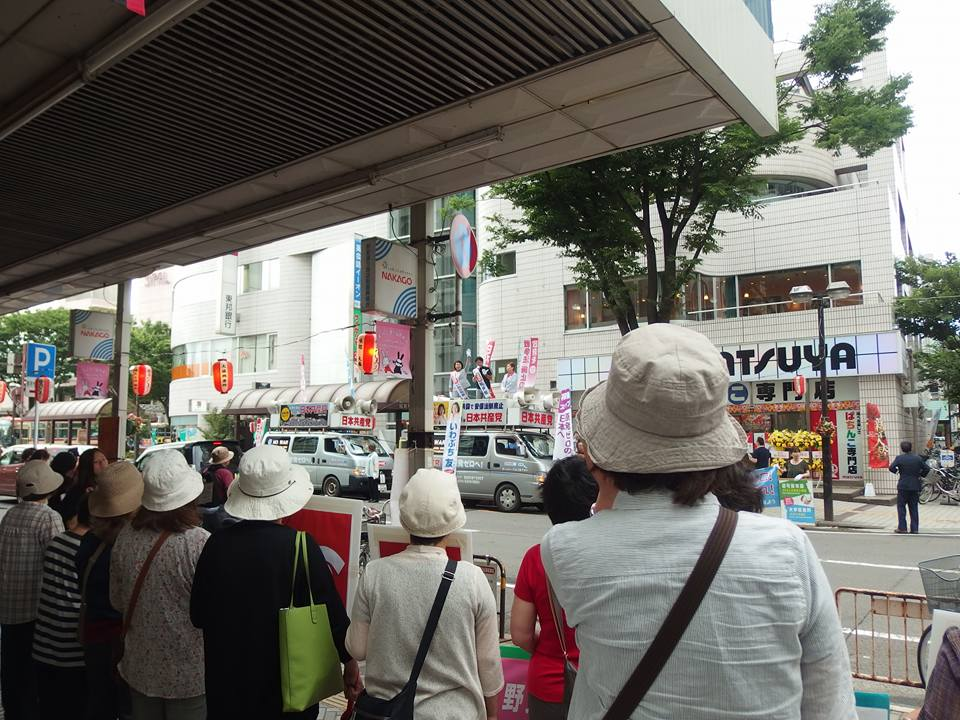 f:id:jcpfukushima:20160709214640j:plain