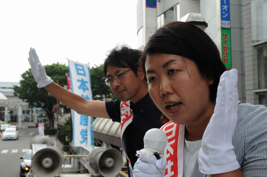 f:id:jcpfukushima:20160709224029j:plain