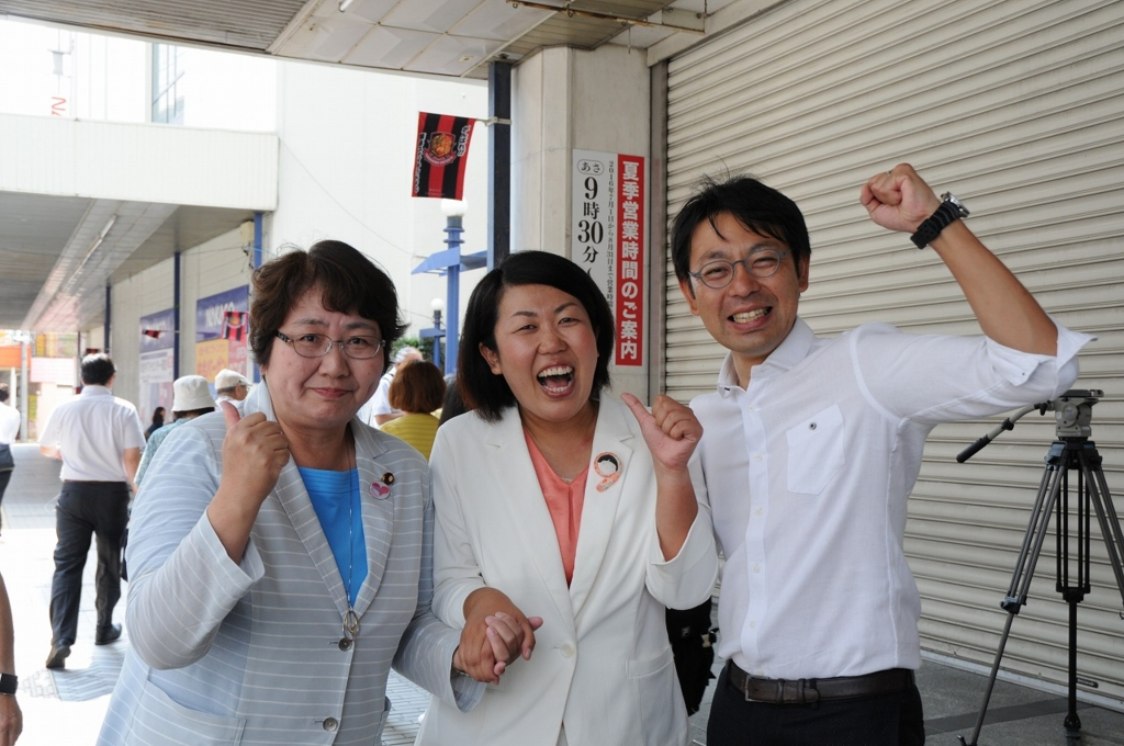f:id:jcpfukushima:20160711120627j:plain
