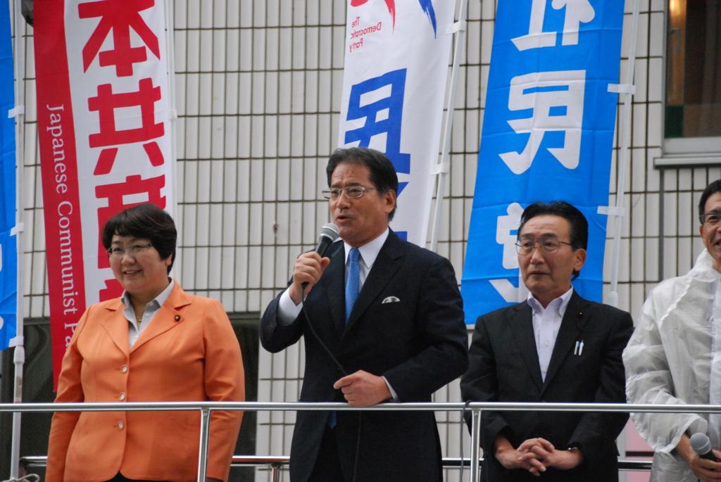 f:id:jcpfukushima:20160920142356j:plain