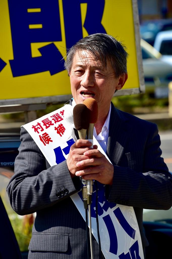 f:id:jcpfukushima:20161013144530j:plain