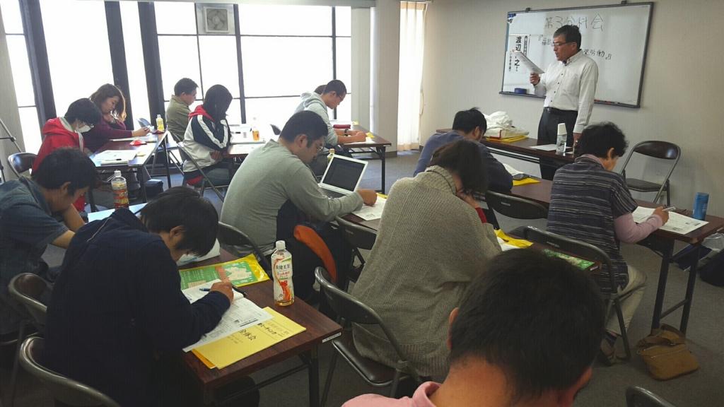 f:id:jcpfukushima:20161021151758j:plain