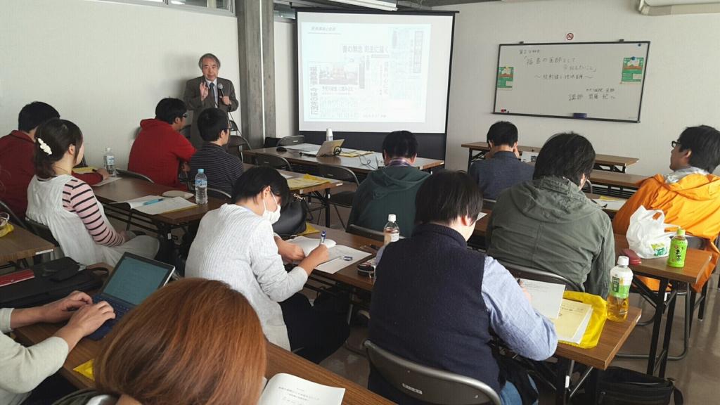 f:id:jcpfukushima:20161021151826j:plain