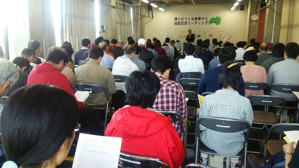 f:id:jcpfukushima:20161021151838j:plain