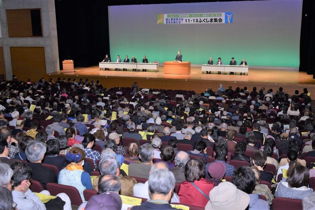 f:id:jcpfukushima:20161116130219j:plain