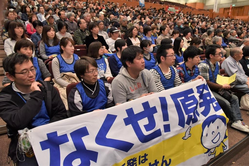 f:id:jcpfukushima:20161116130846j:plain