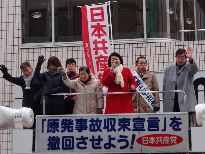 f:id:jcpfukushima:20170104114153j:plain
