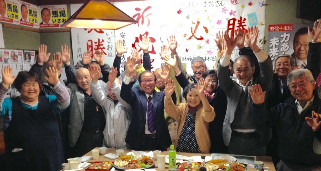 f:id:jcpfukushima:20170425173325j:plain