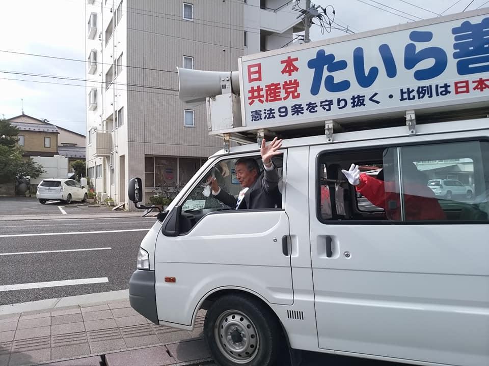 f:id:jcpfukushima:20171010202926j:plain