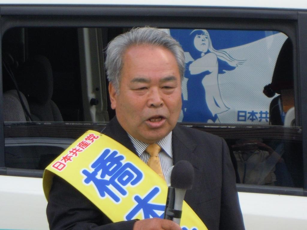 f:id:jcpfukushima:20171012150353j:plain