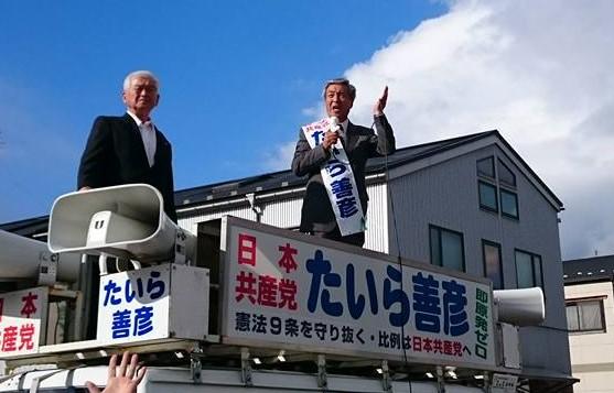 f:id:jcpfukushima:20171012150946j:plain