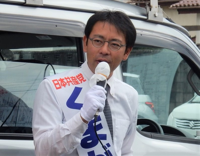 f:id:jcpfukushima:20171012151316j:plain