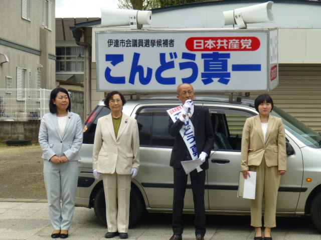 f:id:jcpfukushima:20180416173333j:plain