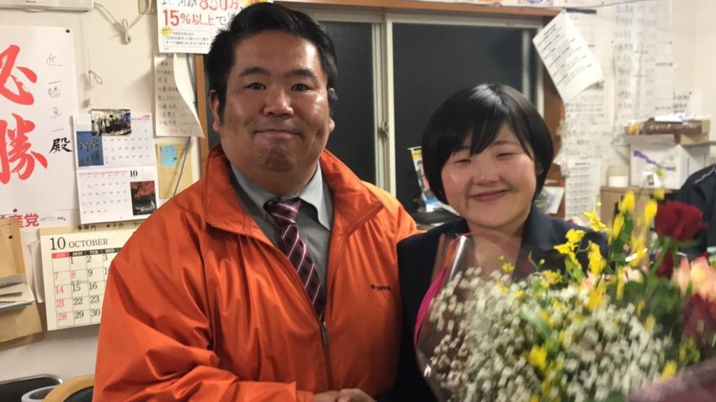f:id:jcpfukushima:20181101141553j:plain